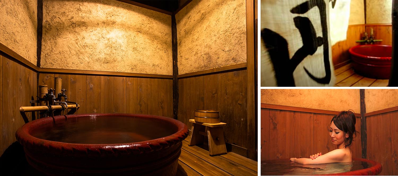 貸切陶器風呂「方円」